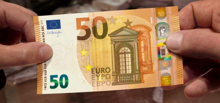Arrivano i 50 Euro Nuovi, Che Fine Fanno Quelli Vecchi?